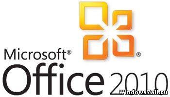 офисная программа для Windows 7 скачать бесплатно - фото 2