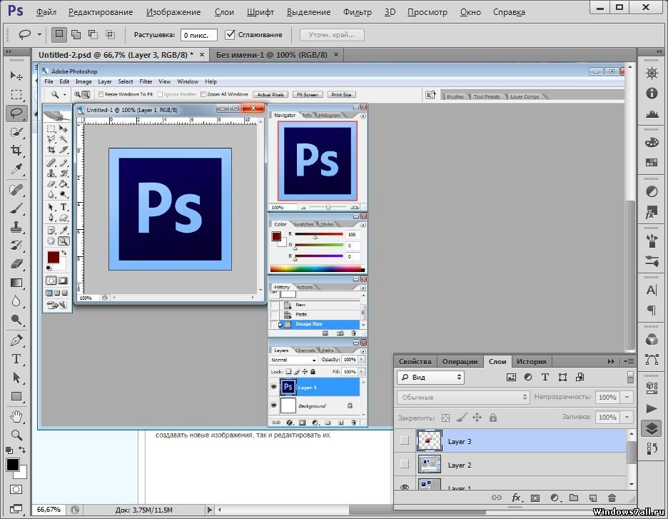 Photoshop CS6 Portable Extended Free Download 32/64 Bit