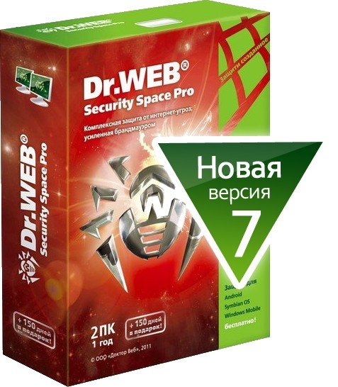 Антивирус доктор веб пробную версию скачать бесплатно на 30 дней.