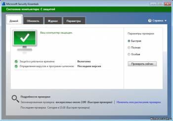 Mseinstall 32 Windows 7 скачать