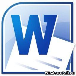 Офисная программа для windows 7 скачать бесплатно