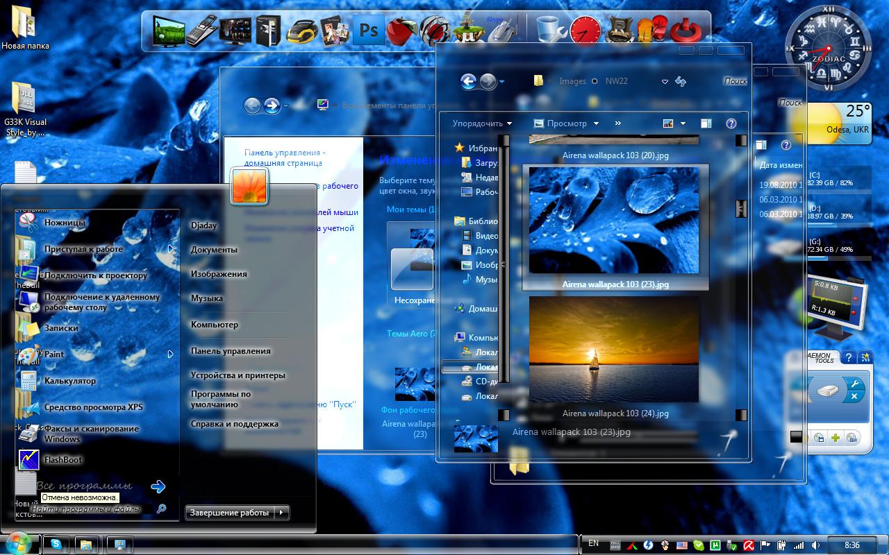 Сборка тем для windows 7 скачать бесплатно