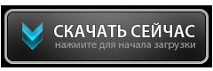 Программа 7zip скачать бесплатно русская версия