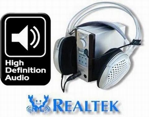 скачать последние драйвера high definition audio